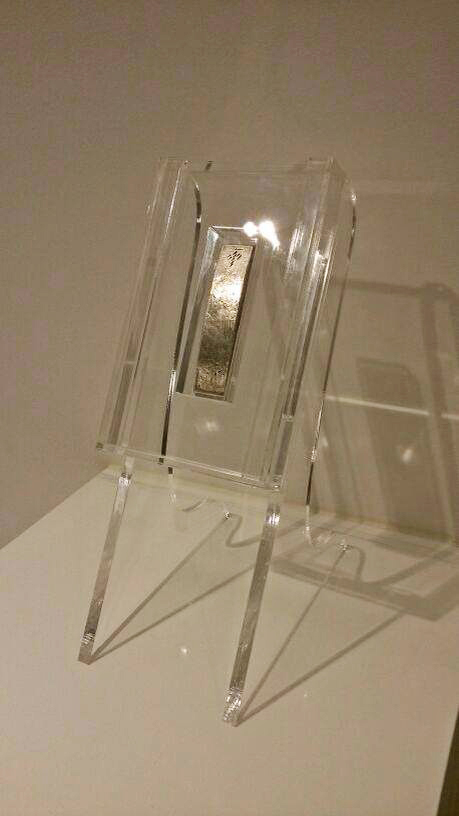 Silver Ingot Display