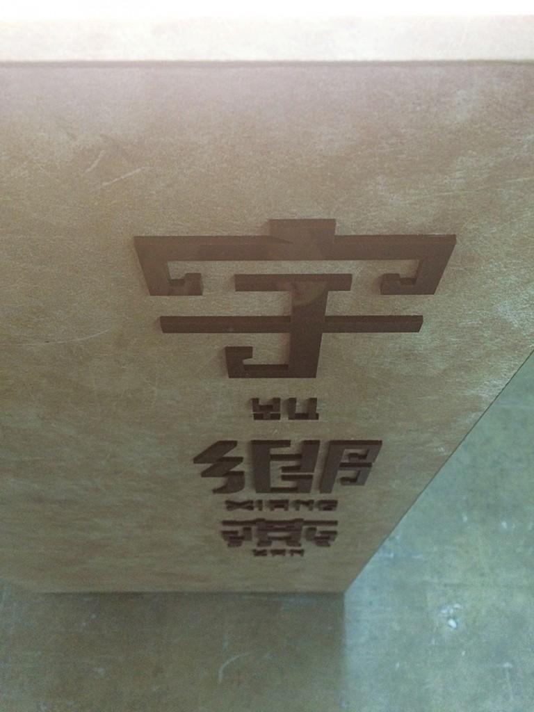 Custom Acrylic Display Pedestal YXY 2
